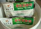 草料发酵剂的使用方法