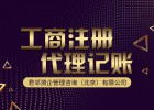 物业资质代办-找大家大北京代办一对一免费提供服务