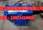 DG4V-5-0CJ-M-U-H6-20代理现货
