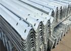 专业生产护栏板公路道路防护工程护栏板波形护栏板厂家批发