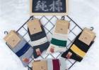 沈阳袜业袜子厂家批发纯棉袜大量发货