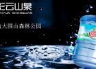 云南蒙自桶装水送水电话
