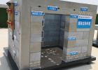 亳州建筑工地样板展示区