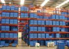 东莞重型仓储货架工厂大型库房高位立体货架横梁式3吨托盘货架