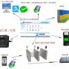蹦床馆检票系统 指纹扫码自动检票系统