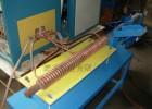 超音频锻打锻造设备 铁棒加热锻造炉