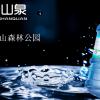 蒙自【同德广场】桶装水送水电话是多少