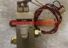 美国海宝powermax105气体电磁阀228687