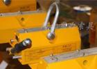 可伸缩永磁起重器适用各种钢板吊装作业
