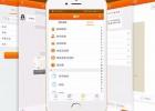 建企同盟app功能一款搜索建筑工程招标信息