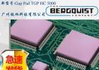 贝格斯GAP PAD HC 5.0导热硅胶片GPHC5.0