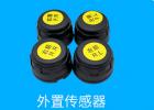镖神胎压传感器配胎压监测功能
