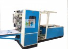 同辉机械一次性洁面巾折叠机设备