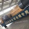 卧螺离心机供应米浆脱水机一体化污水处理设备选矿脱水机