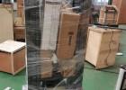 无限回购数显式岩棉板抗压抗拉试验机