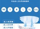 卫生用品品牌商选择OEM贴牌加工有哪些优势