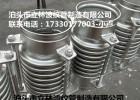 【工厂】沟槽式卡箍式波纹补偿器 膨胀节 不锈钢补偿器