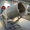 巴彦淖尔冶炼厂储煤仓抑尘远程射雾器