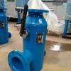 供应石家庄除污器|天津除污器|衡水除污器|邯郸除污器