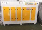 厂家供应UV光氧催化废气处理设备 光氧净化器一体废气处理设备