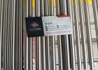 304F不锈钢研磨棒 CNC加工专用易车圆棒
