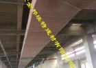 风管防火板 隧道防火板 硅酸盐防火板厂家 北京金邦埃特
