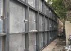 不锈钢防爆板 不锈钢抗爆板厂家 北京金邦埃特建材有限公司