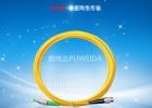FC-UPC光纖跳線