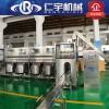 桶装水灌装机 大桶水灌装生产线 桶装饮用水生产设备