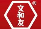 必kan!你愿意wei男nv朋友pai12个小时zhiwei打ka文he友龙xiaguan吗?