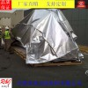 芜湖马鞍山机械包装真空铝塑膜,铝膜编织布,防潮真空膜