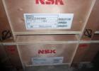 进口矿山轴承NSK6934日本原装进口大型矿山轴承