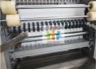 湖州同辉厂机械单片卸妆棉机