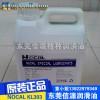 NOCAL KL303合成高温焊锡炉链条润滑脂