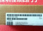 西门子OP73触摸屏6AV6641-0AA11-0AX0