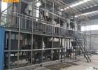 超低能耗建筑与建筑外墙保温板设备发货快可销全国