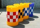天津公路防撞桶|水马防撞桶|防撞桶价格