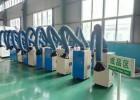 牧森环保设备工业焊烟净化器单臂焊烟净化设备