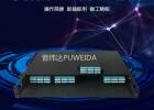 MPO適配器面板型配線架