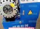 缩管机,自动缩管机,钢管缩管机,钢管外套机,钢管外套机