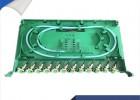 6芯光纖熔纖盤