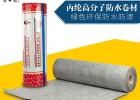 防水卷材厂 宏成丙纶高分子防水卷材 防水卷材批发 卷材防水