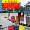 停车场规划建设 停车场收费系统安装 停车场许可证办理