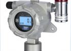 工业用氮气检测仪,在线泵吸式氮气检测仪