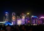 深圳灯光秀设计公司