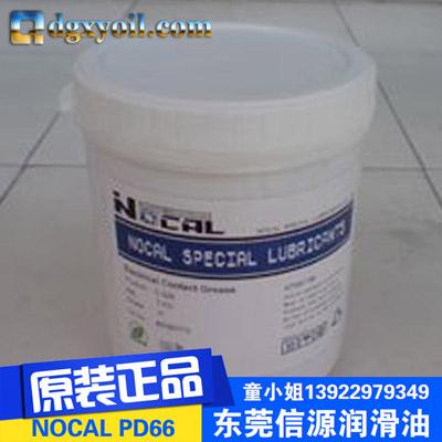 NOCAL PD66超高速机械轴承润滑脂
