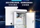 道路交通信号机柜 室外监控设备箱