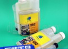 OMEGA 992汽油清洁剂 燃油宝积碳清洗剂 燃油添加剂