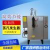 感谢天津某药业公司再次引进旭恩高温蒸汽发生器