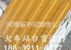 优质盲道砖挑选技巧 吉林通化厂家帮您练就一双慧眼6